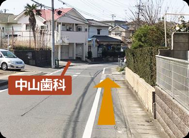 道順写真3